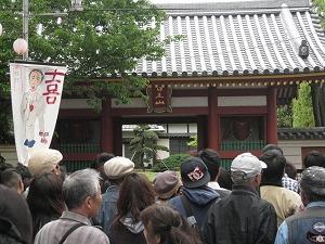 koenji-daidogei91.jpg