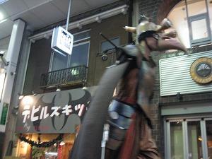 koenji-daidogei99.jpg