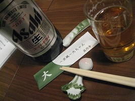 koenji-die-chan4.jpg