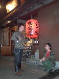 mitaka-basara3.jpg