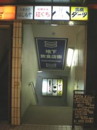 mitaka-eguchi3.jpg