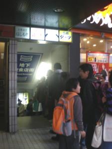 mitaka-eguchi6.jpg