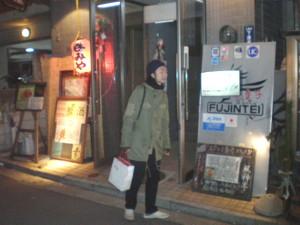 mitaka-fujintei2.jpg