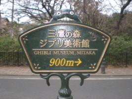 mitaka-ghibli-museum22.jpg