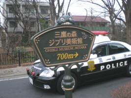 mitaka-ghibli-museum23.jpg