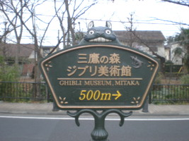 mitaka-ghibli-museum24.jpg