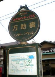 mitaka-ghibli-museum27.jpg