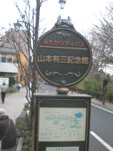 mitaka-ghibli-museum28.jpg