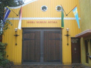 mitaka-ghibli-museum32.jpg