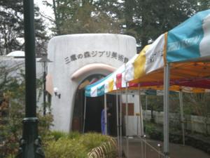 mitaka-ghibli-museum34.jpg