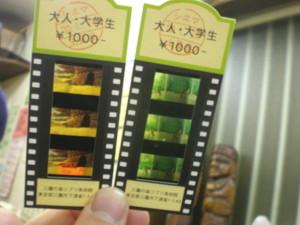 mitaka-ghibli-museum35.jpg