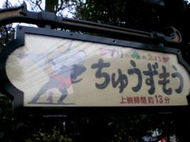 mitaka-ghibli-museum45.jpg