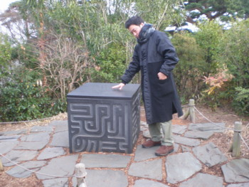 mitaka-ghibli-museum50.jpg