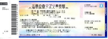 mitaka-ghibli-museum55.jpg