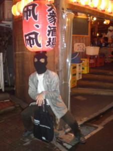 mitaka-hatahata43.jpg
