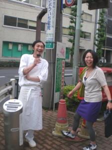 mitaka-ichien103.jpg