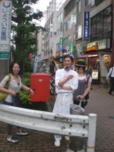 mitaka-ichien104.jpg