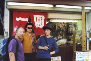 mitaka-ichien64.jpg