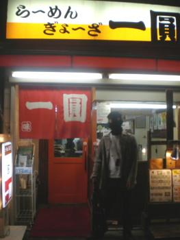 mitaka-ichien66.jpg