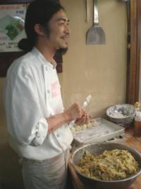 mitaka-ichien93.jpg