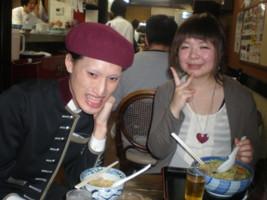 mitaka-ichien95.jpg