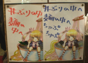 mitaka-ichien99.jpg