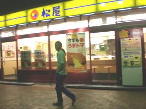 mitaka-matsuya1.jpg