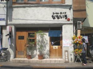 mitaka-nanairo1.jpg