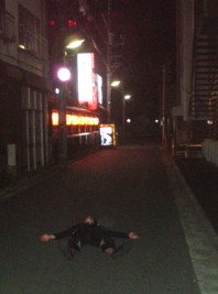 mitaka-oideya1.jpg