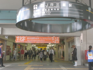 mitaka-street52.jpg