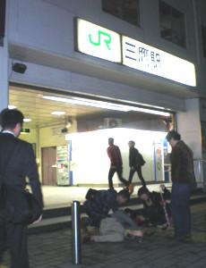 mitaka-street53.jpg