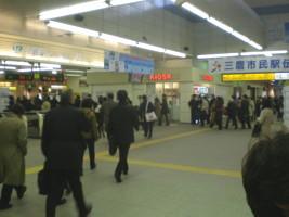 mitaka-street59.jpg