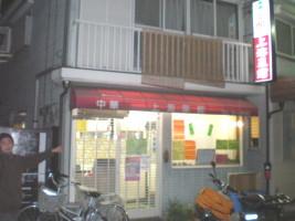 mitaka-syanhai-saikan5.jpg
