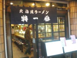 mitaka-tokuichiban2.jpg