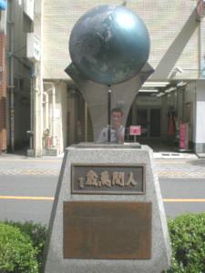 mitaka-tyuo-street7.jpg