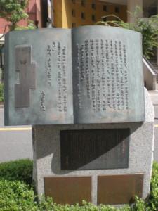 mitaka-tyuo-street8.jpg