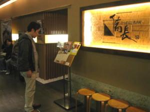 nagoya-bicho1.jpg