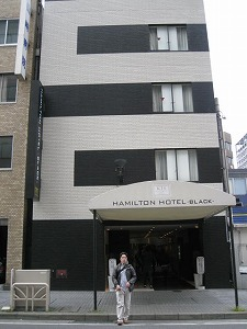 nagoya-hamilton-hotel-black2.jpg