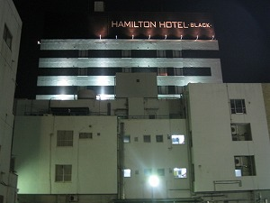 nagoya-hamilton-hotel-black6.jpg