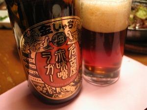 nagoya-hanba5.jpg