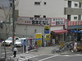 nagoya-miyamoto-munashi1.jpg