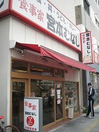 nagoya-miyamoto-munashi2.jpg