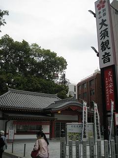 nagoya-osu-kannon1.jpg