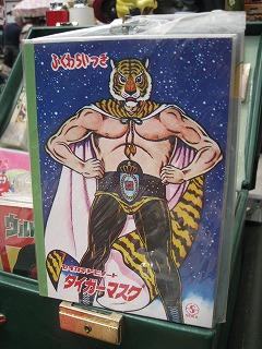 nagoya-osu-kannon13.jpg