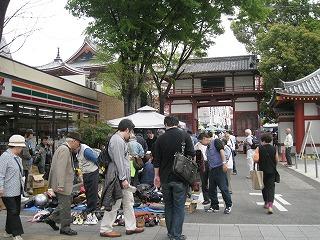 nagoya-osu-kannon2.jpg