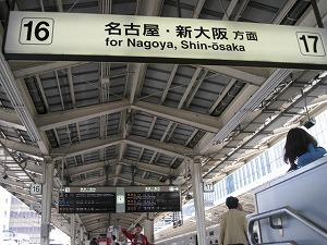 nagoya-street1.jpg