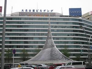 nagoya-street13.jpg