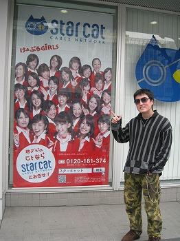 nagoya-street16.jpg