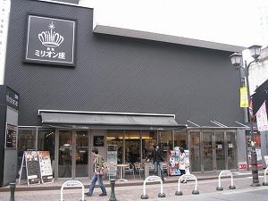 nagoya-street22.jpg