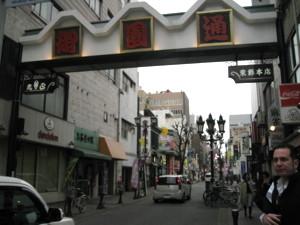nagoya-street23.jpg